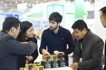 Piąte międzynarodowe targi nowoczesnego rolnictwa AGRO w Chengdu