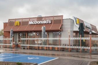 Restauracja McDonald's® w Lęborku – już wkrótce otwarcie!