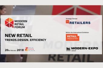 Modern Retail Forum - najważniejsze wydarzenie w branży handlu detalicznego