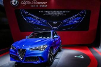 Alfa Romeo przedstawia Stelvio Quadrifoglio na targach motoryzacyjnych Auto China 2018