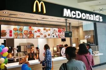 McDonald's otworzył restaurację w Gemini Park Bielsko – Biała