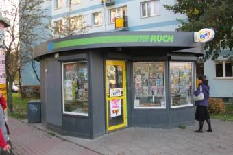 """Gazety wracają do oferty """"RUCH"""" S.A. w restrukturyzacji"""