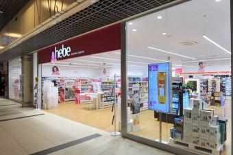 Drogeria Hebe w Centrum Handlowym Auchan Swadzim