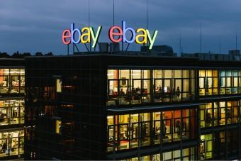 Sztuczna inteligencja zmienia e-commerce