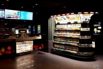 Kultowe słodycze marki Wawel wchodzą do kin Cinema City w całej Europie Środkowej