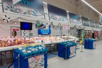 Auchan rezygnuje ze sprzedaży żywego karpia