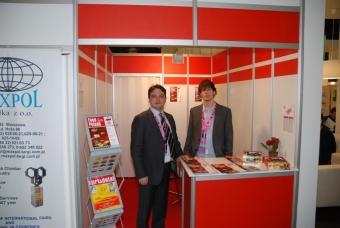 Targi ISM 2011 w Kolonii - Fotorelacja